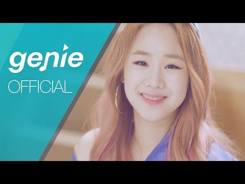 유성은 U SUNG EUN - 질투 JEALOUSY (with 키썸 Kisum) Official M/V