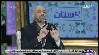 هشام أبو العلا: الفراعنة أول من أستخدموا الأثاث .. والقدماء المصريين هم أصل كل الصناعات