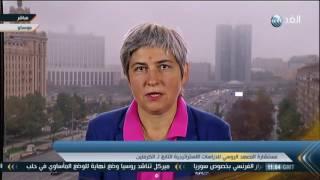 خبيرة سياسية: التواجد الروسي في سوريا لن يتأثر بضغوط مجلس الأمن