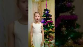 С новым годом и рождеством любимые подписчики канала Masha Mouse