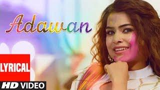 Adawan Rupali (Lyrical Video) Latest Punjabi Song 2017   T-Series Apnapunjab