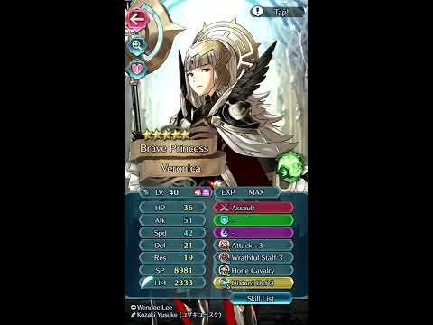 R Fireemblemheroes Subreddit Quest 20x Clear Youtube 12,782 likes · 2,963 talking about this. youtube