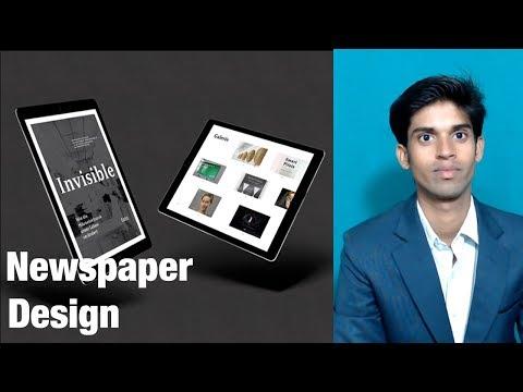 Best Software For Newspaper Design | Software Knowledge