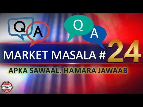 Market Masala #24 - YES Bank, Dilip Buildcon, Sadbhav Engineering | Stock pick suggestions