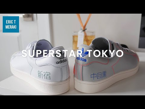 Adidas Superstar Pure Tokyo Review (2020) | Info, Fit, & Sizing