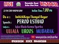 ullala uroos by : du-a bayar thangal speech perod usthad ksocr 22  Picture