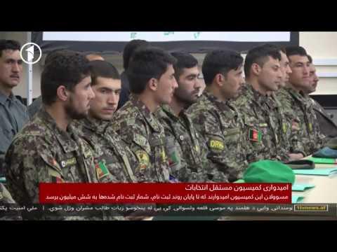 Afghanistan Dari News 30.05.2018 خبرهای افغانستان