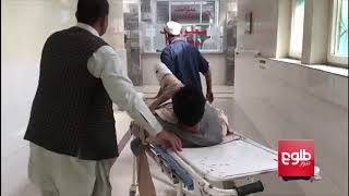 Suicide Bomber Targets Election Rally In Nangarhar; 13 Killed
