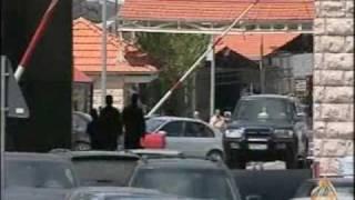 ميشيل خوري أول سفير للبنان في دمشق