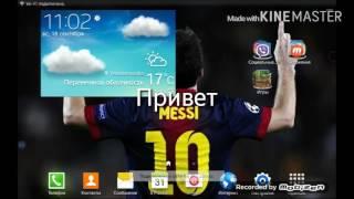 Мобильная точка доступа на Samsung