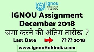 IGNOU Assignment Submission Last Date December 2018 | IGNOU Assignment Submit Karne Ka Last Date thumbnail