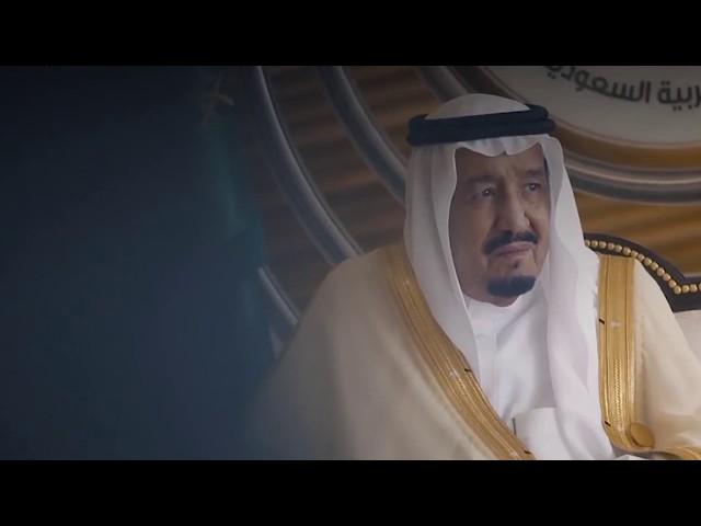 تهنئة اليوم الوطني السعودي 88