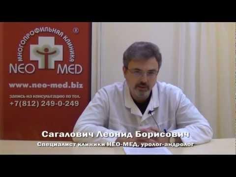 Простатит - симптомы, признаки и лечение