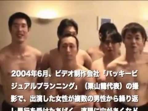 【グロ注意】東京都 荒川区が黙認している 組織性犯罪業者