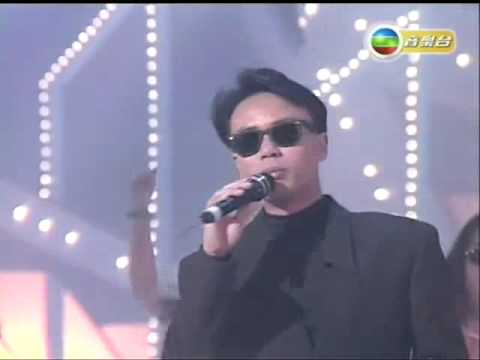 Chinese Gangnam Style Live 1992