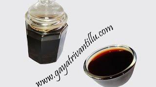 Vanilla Essence -  Andhra Recipes Telugu Vantalu Indian Cuisine & Food