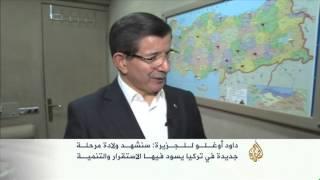 داود أوغلو للجزيرة عشية الانتخابات البرلمانية: مصير تركيا وحزب العدالة والتنمية مرتبطان