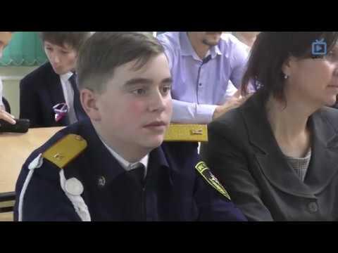 БеломесТВ: День Конституции Российской Федерации