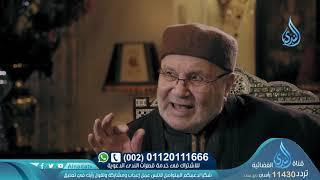 برنامج واضرب لهم مثلا الشيخ محمد راتب النابلسي الحلقة 026