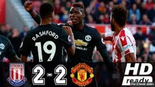 Download Video Manchester United VS Stoke City 2-2 • PL 9/9/2017 • Full Highlights • HD MP3 3GP MP4