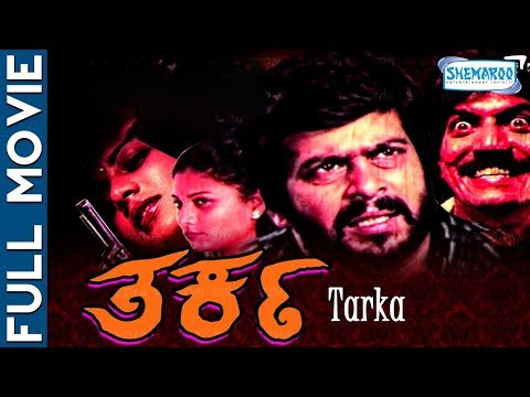 Tarka - Kannada Full Movie | Shankarnag | Devraj