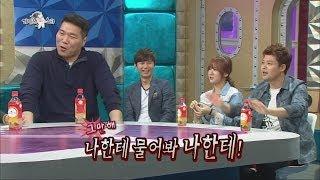 [HOT] 라디오스타 - 서장훈, 전현무 아나운서 동기 묻는 질문에 발끈한 이유! 20140430
