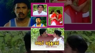 Lakshmi Vanthachu (1986) Tamil Movie