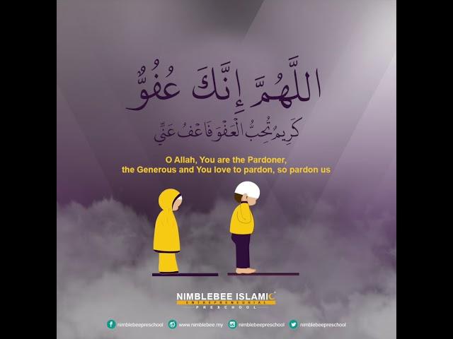 NIMBLEBEE - Dua During Last 10 Days of Ramadan