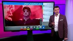 فيديو| حفل سولكينغ في الجزائر يخلف قتلى وجرحى