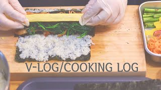 [vlog/Cooking Log]single life …