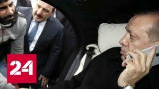 Заклятые друзья по НАТО: США грозят Турции новыми санкциями - Россия 24