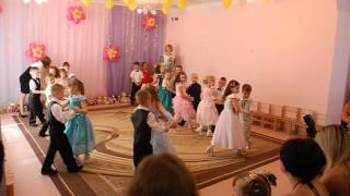 Легкий вальс в детском саду. Вальс для группы, где мало мальчиков и много девочек.