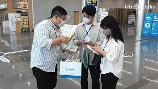 2021 국제문화재산업전 유네스코아태무형유산센터 참가영상(2021 HERITAGE KOREA - UNESCO ICHCAP PARTICIPATION VIDEO)
