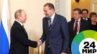 Президент Исландии побывал в университете, где учился Путин - МИР 24