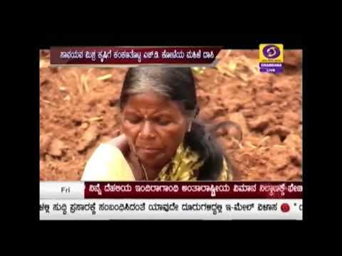 Woman's Day :  Tribal Woman Daasi achievement in Organic farming