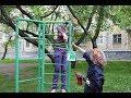 Благоустройство дворов вНовосибирске обсудят сместными жителями
