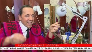 Актёр Выскрибенцев отметил 70-летний юбилей на сцене