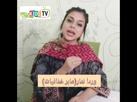 Can You Drink Milk After Eating The Fish? Nutritionist Warda Nisar