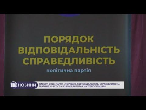 Телеканал ІНТБ: «Порядок. Відповідальність. Справедливість» братиме участь у місцевих виборах на Тернопільщині