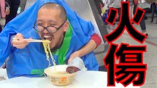 二人羽織で熱々ラーメン食べてみた in名古屋駅