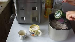 Готовим безглютеновый хлеб в хлебопечке GARLYN (BR-1000). Пошаговый рецепт. Полезная выпечка.
