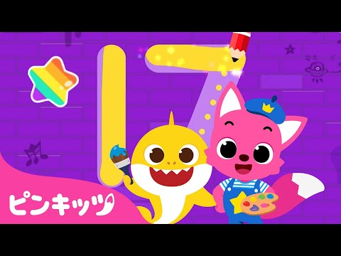 [App Trailer] Pinkfong はじめてのなぞり書き | ピンキッツ! Pinkfong 日本語