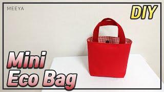 미니에코백 | 손가방 | 작은 핸드백 | DIY | 간…