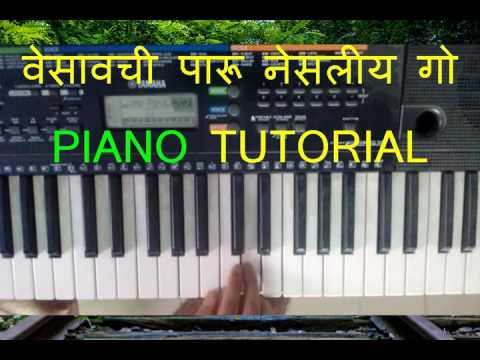 Piano Notes To Play - Vesavchi paru - marathi song -novation!structured!settlements
