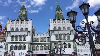 Смотреть видео Измайловский Кремль. Москва. онлайн