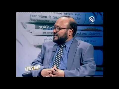 Channel S News Talk 1st Part  07 08 2017