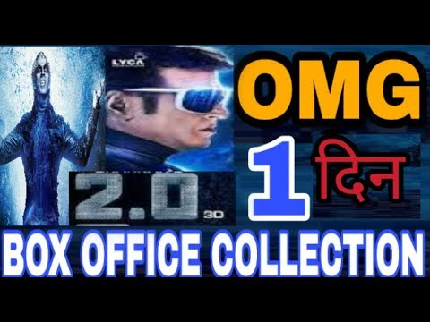 2.0 - Trailer Hindi | 2.0 Movie Trailer | 2.0 Release Date In Hindi | 2.0 box office Collection