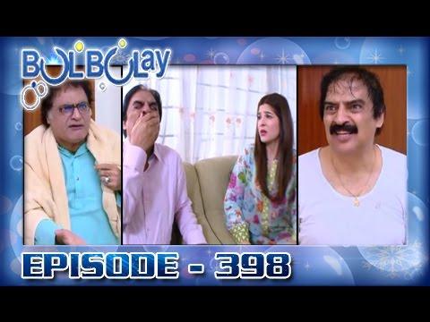 Bulbulay Ep 398 - ARY Digital Drama