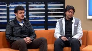 بامداد خوش - ورزشگاه - صحبت ها با کبیر خوشبین و خالد جان درباره تیم هاکی کشور