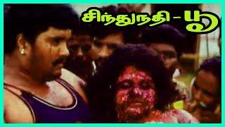 Sindhu Nathi Poo Tamil Movie Scenes   Climax Scene   Senthamizhan   K T Kunjumon